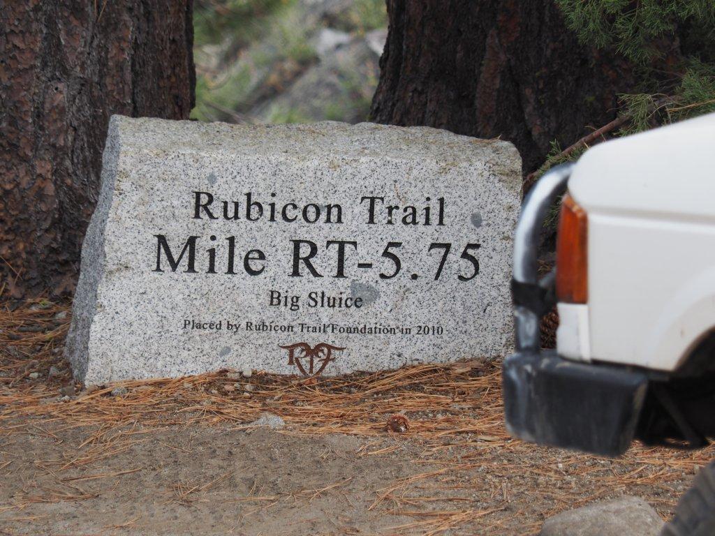 Как перейти Рубикон, или километр в час.